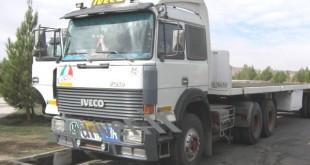 کشنده ایویکو 330