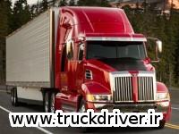 گواهینامه رانندگی کامیون در امریکا