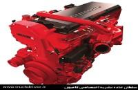 موتور دیزل کامنز ISX