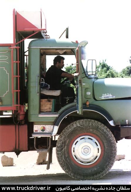 خواب کامیون از مهمترین نتایج خود راننده است