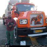 علی خانی راننده کشنده ماک ایران کاوه r600