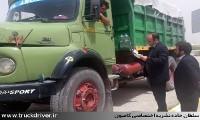 کنترل مدارک رانندگان کامیون کارت هوشمند بارنامه