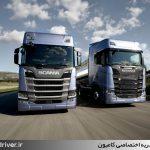 نسل جدید کشنده اسکانیا s730 و r500