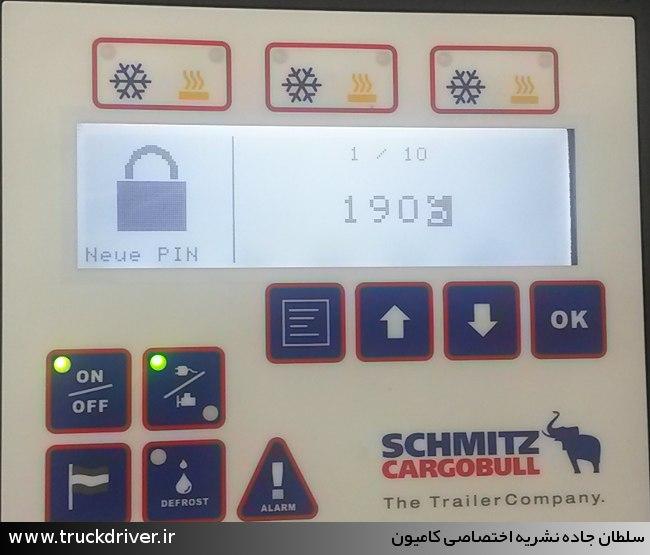 واحد کنترل کننده یونیت تریلی های یخچالی ترموکینگ