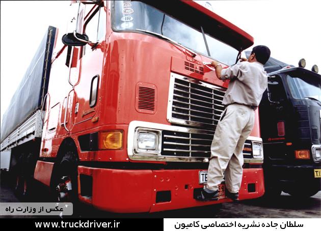 رانندگان کامیون ایران