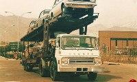 کامیون کامر Commer