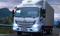 کامیونت فوتون Aumark S جدید