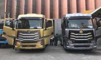 نسل جدید کامیون هوو مدل 2021